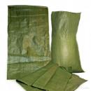 Мешок пропилен зел.55*95