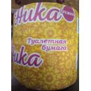 Грабли универ.14-зуб.Р 101В.14 (зеленый)